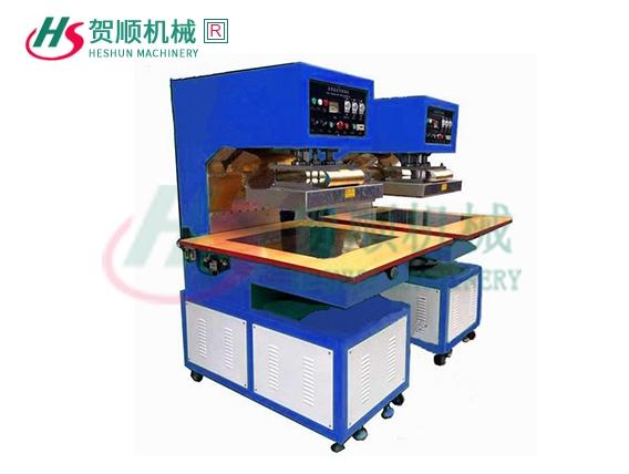 高周波挡板输送带焊接机