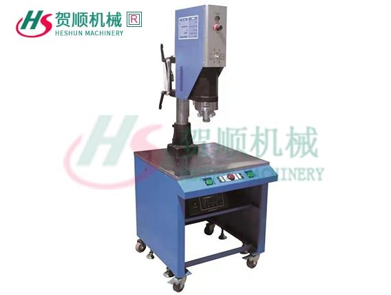 超声波高频焊接机