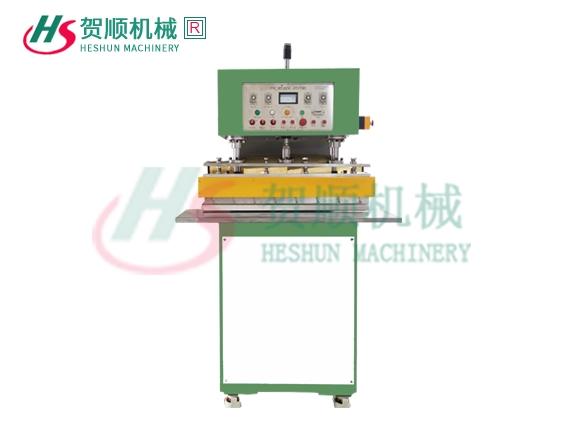 高周波张拉膜结构焊接机